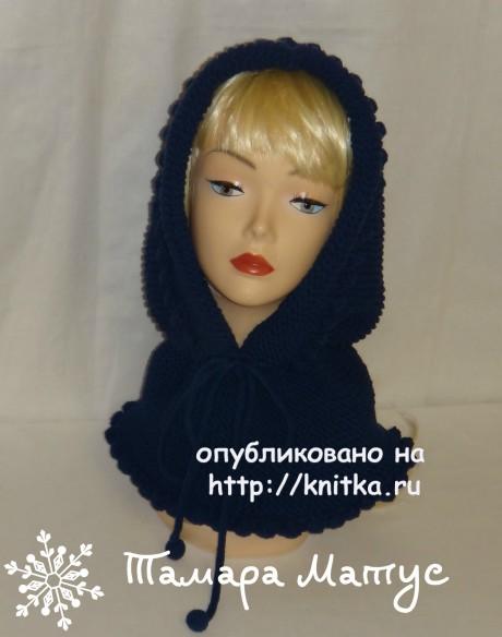 Снуд - капор спицами. Работа Тамары Матус вязание и схемы вязания