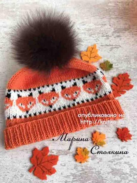 Шапочка с лисичками Работа Марины Стоякиной вязание и схемы вязания