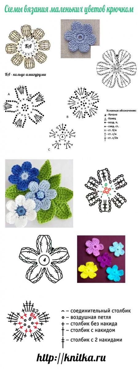 Схемы вязания цветов для тапочек: