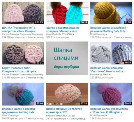 шапка спицами видео подборка интересных моделей вязание для женщин