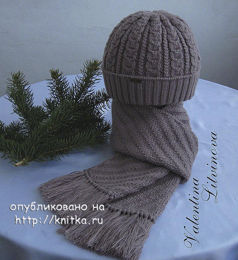 мужская шапка и шарф спицами работы валентины литвиновой вязание