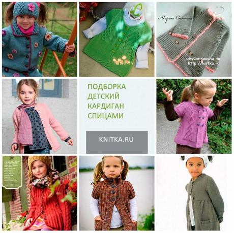 фото кардиганов для девочки