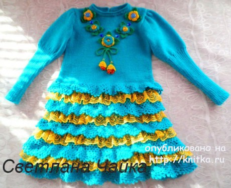 Вязаное платье для девочки. Работа Светланы Чайка. Вязание спицами.