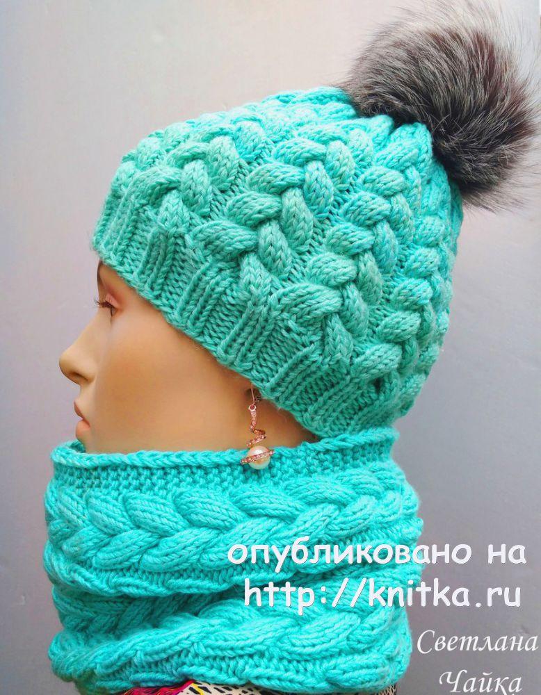 шапка снуд и варежки спицами работа светланы чайка вязание для женщин