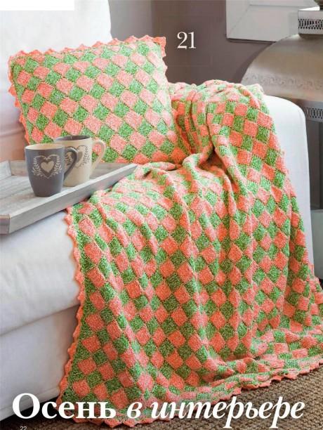 весенняя подушка спицами