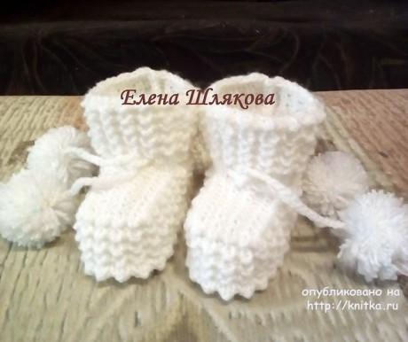 Пинетки спицами для новорожденного. Работа Елены Шляковой вязание и схемы вязания