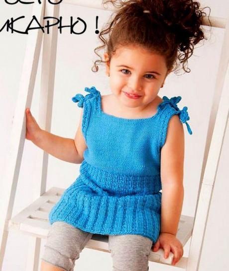 голубая туника для девочки спицами
