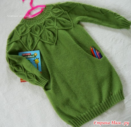 туника для девочки спицами с рукавами