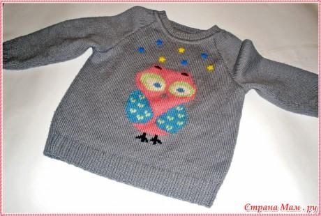 свитер совушка интарсия