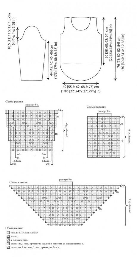 схема вязания джемпера из мохера