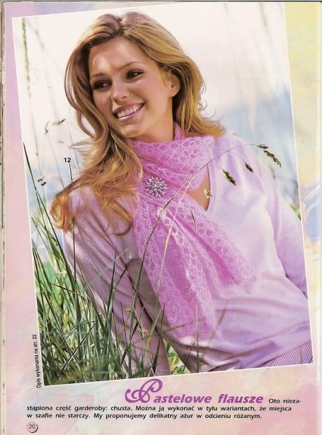 Розовый шарфик с ажурами