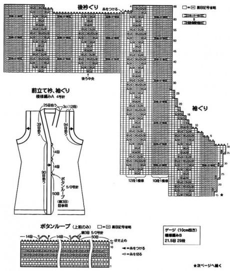 схемы вязания спицами длинной ажурной жилетки