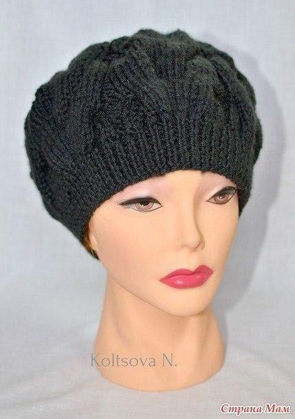Берет с косами для женщин, вязание спицами