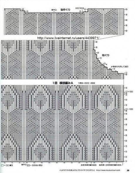 схема ажурного рисунка для жакета
