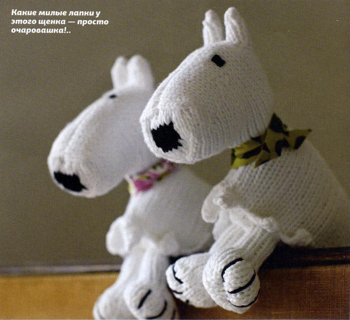 Куклы спицами со схемами фото 580