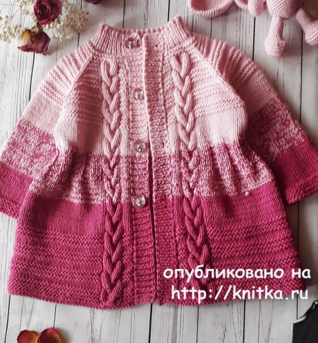 Кардиган для девочки спицами. Работа Гильмановой Натальи вязание и схемы вязания