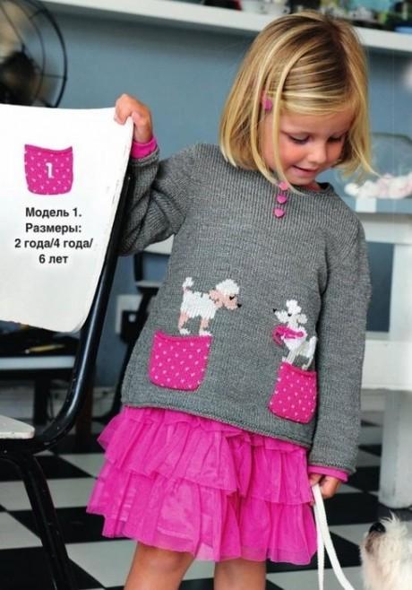 Как связать пуловер спицами для девочки
