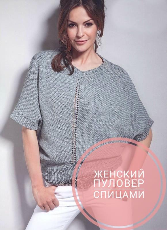 женский пуловер спицами 20 моделей со схемам и описанием вязание