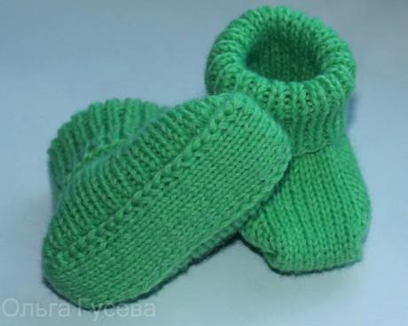Мастер - класс по вязанию пинеток без шва. Вязание спицами.