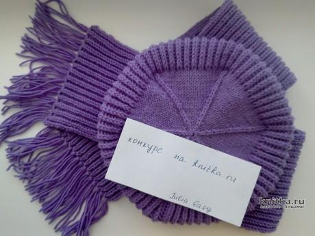 Комплект Сиреневый туман. Работа Julia Easy вязание и схемы вязания