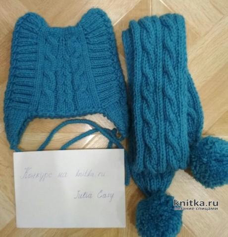 Вязаный спицами комплект АНЮТКА. Работа Julia Easy вязание и схемы вязания