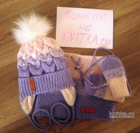 Kit for the little princess. Work Svetlana Belousova knitting and knitting scheme