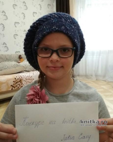 Вязанный спицами берет Ольга. Работа Julia Easy вязание и схемы вязания