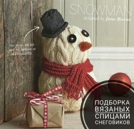 Как связать спицами красивого снеговика, наша подборка игрушек. Вязание спицами.