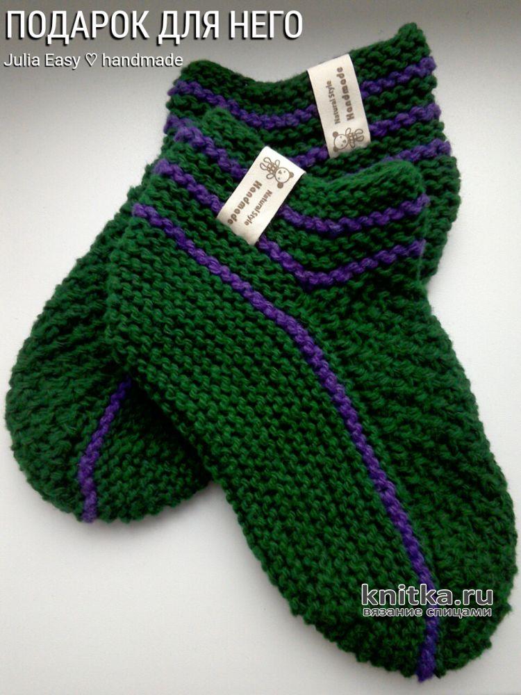 мужские следки спицами мастер класс от Julia Easy вязание для мужчин