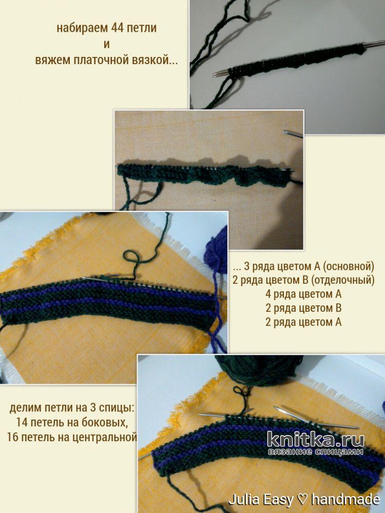 Вязание для новичков следки
