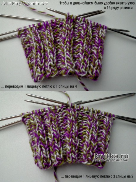 Женские носки спицами Семейная пара. Мастер - класс от Julia Easy вязание и схемы вязания