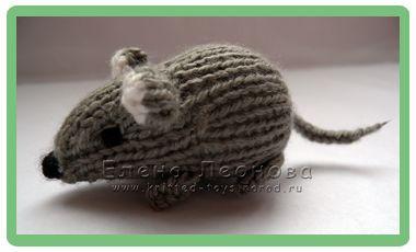 Маленькая мышка спицами - символ 2020 года