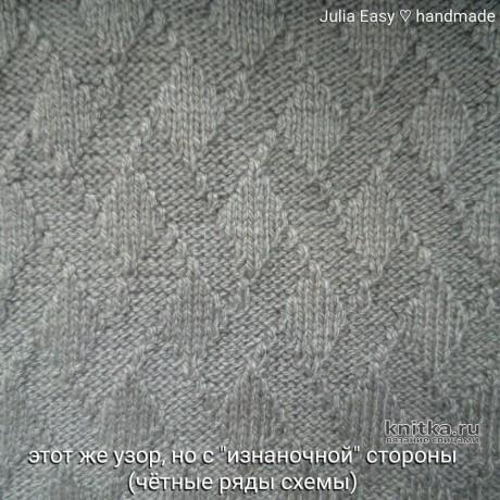 Мужская безрукавка спицами. Работа Julia Easy вязание и схемы вязания
