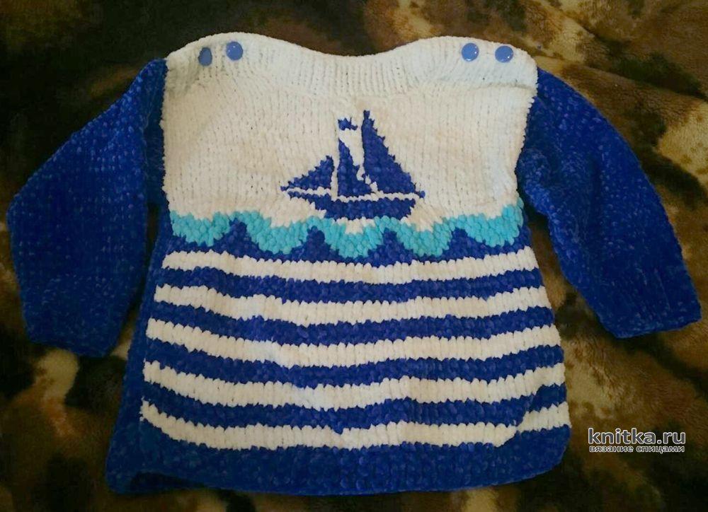 свитер для мальчика из плюшевой пряжи работа ольги ярославской