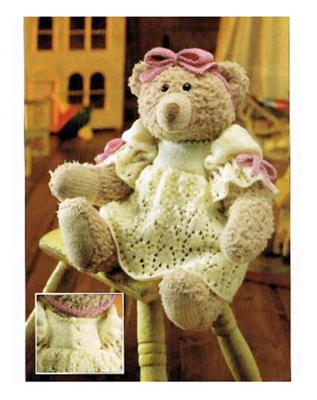 Медведица в платье