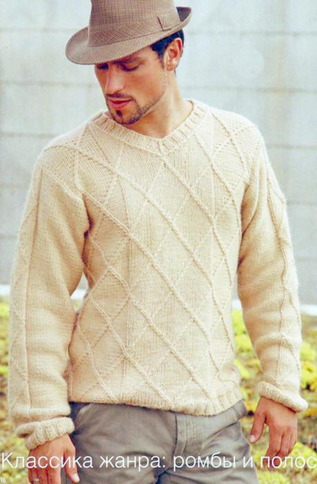Мужской пуловер спицами молочного цвета