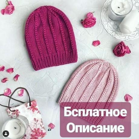 Теплая шапочка спицами с вытянутыми петлями, бесплатное описание. Вязание спицами.