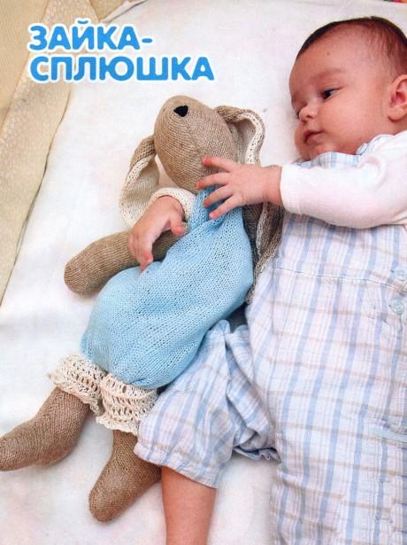 Заяц - сплюшка, вяжем спицами игрушку