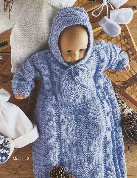 Спальный мешок спицами для новорожденного малыша