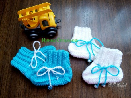 Пинетки спицами для новорожденного малыша. Работа Ирины Стильник вязание и схемы вязания