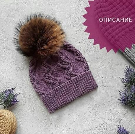 Красивая женская шапка спицами, пошаговое описание