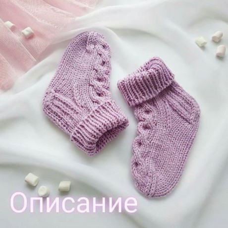how to knit baby socks knitting needles, free description
