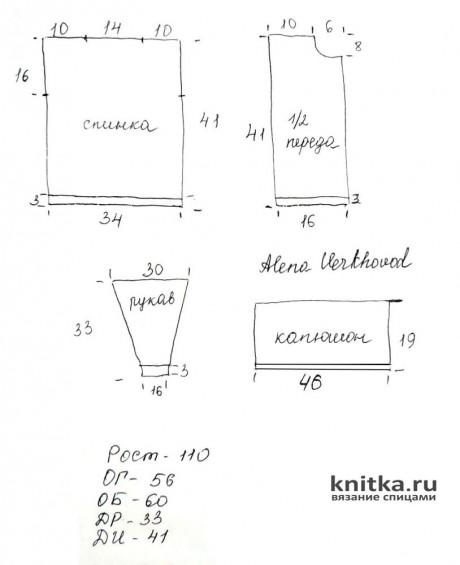 Кардиган с капюшоном спицами. Работа AlenaVerkhovod вязание и схемы вязания