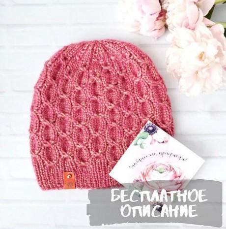 Описание детской шапки Жемчужинка. Вязание спицами.