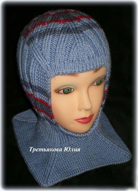 Вязаная мужская шапка шлем