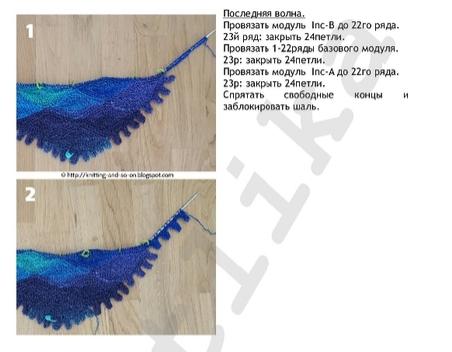 Схемы вязания бактуса спицами и описание
