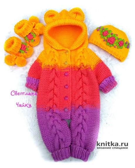 Комбинезон для новорожденного спицами. Работа Светланы Чайка вязание и схемы вязания