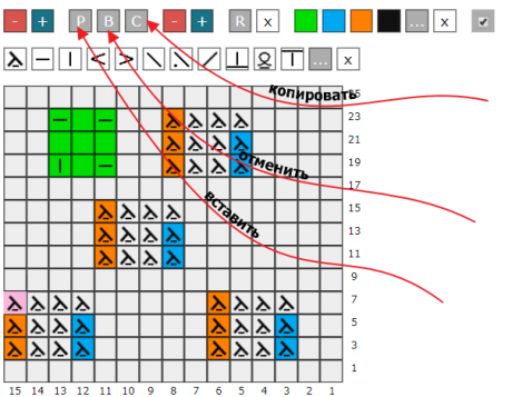 Копирование вставка блоков схемы в редакторе схем спицами