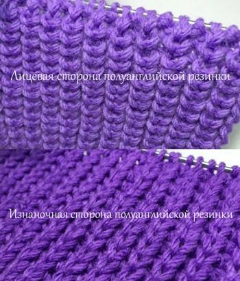 Полуанглийская резинка или жемчужная резинка для вязания шарфа спицами