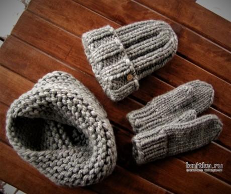 Шапка, снуд и варежки связанные из толстой пряжи спицами вязание и схемы вязания
